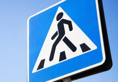 ГИБДД призывает помочь юным пешеходам