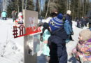 Акция «Добрый пёс» в Берёзовском собрала более 1000 участников
