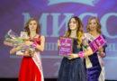 В Берёзовском завершился конкурс «Мисс старшеклассница-2018»