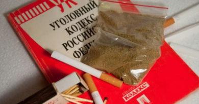 Берёзовец получил срок за хранение наркотической смеси