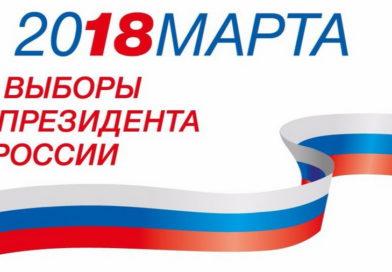 В Берёзовском 18 марта будут работать 25 участков для голосования