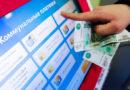 В Кузбассе выберут лучшие и худшие управляющие компании по мнению жителей