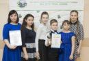 В Берёзовском завершился фестиваль природоохранных роликов