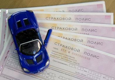 В Берёзовском задержали водителя с поддельным полисом ОСАГО