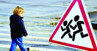 Гоавтоинспекторы предупреждают о проверках в преддверии школьных каникул