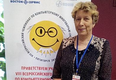 Березовчанка Ольга Нестерова боролась за Кузбасс в Пятигорске