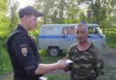 Полицейские привезли паспорт жителю Барзаса