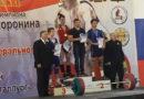 Денис Исаков выиграл областные соревнования в Гурьевске