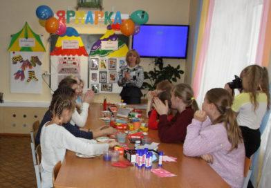 Центру развития творчества детей и юношества – 45