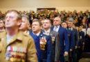 Берёзовцы побывали на областных мероприятиях, посвященных памяти воинов Афгана