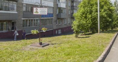 На улице Черняховского установлена стела памяти героя