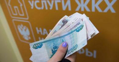 Тарифы ЖКУ для берёзовцев вырастут на 3%