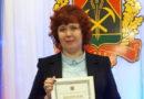 Берёзовские педагоги отмечены на конкурсах