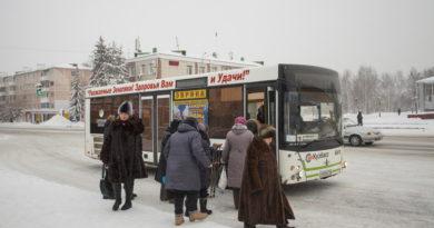 1 и 2 января изменится график движения автобусов