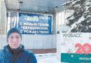 Махмуд Миков — автор новогоднего оформления Берёзовского