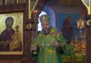 Митрополит Кемеровский и Прокопьевский Аристарх совершил богослужение в Берёзовском