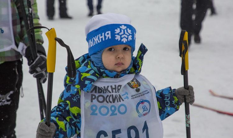 «Лыжня России — 2020»