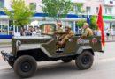 В Берёзовском состоялось торжественное шествие в честь празднования 75-летия Победы в Великой Отечественной войне