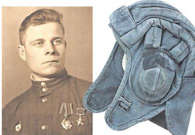 Шлемофон Героя Советского Союза