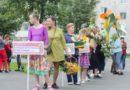В Берёзовском впервые состоялся конкурс букетов