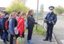 Полицейские прошлись по «зебрам» вместе со школьниками