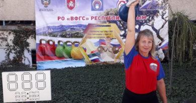 Мама семерых детей, победила в первенстве по гиревому спорту