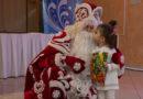 Дед Мороз вручил подарки, приготовленные тайными доброжелателями