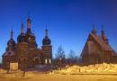 Русская православная церковь рекомендует не посещать храмы пожилым людям на Рождество