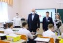 Губернатор Сергей Цивилев побывал в школе №1