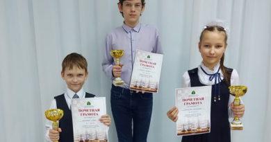 Победители турнира на кубок газеты «Мой город»