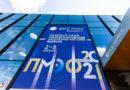 Сергей Цивилев привлек в Кузбасс более 300 млрд руб. частных инвестиций