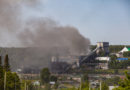 Пожар на обогатительной фабрике «Берёзовская»