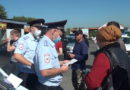 МВД России по Кемеровской области ждет обращений иностранных граждан