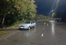 В поселке Октябрьский пострадал пешеход