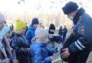 Полиция просит наклеить на одежду детей световозвращатели