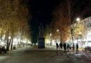 Комсомольский бульвар засветился по-новому