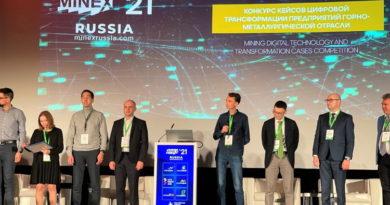 3-D модель разреза «Барзасское товарищество» отмечена на международном конкурсе