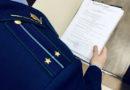 Прокурорская проверка на ЦОФ «Берёзовская» выявила нарушения